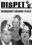 dišpet br.15