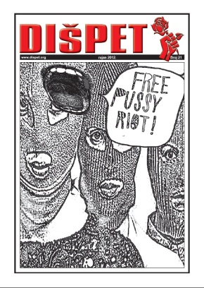 dispet free pussy riot