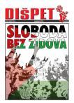 dišpet br24